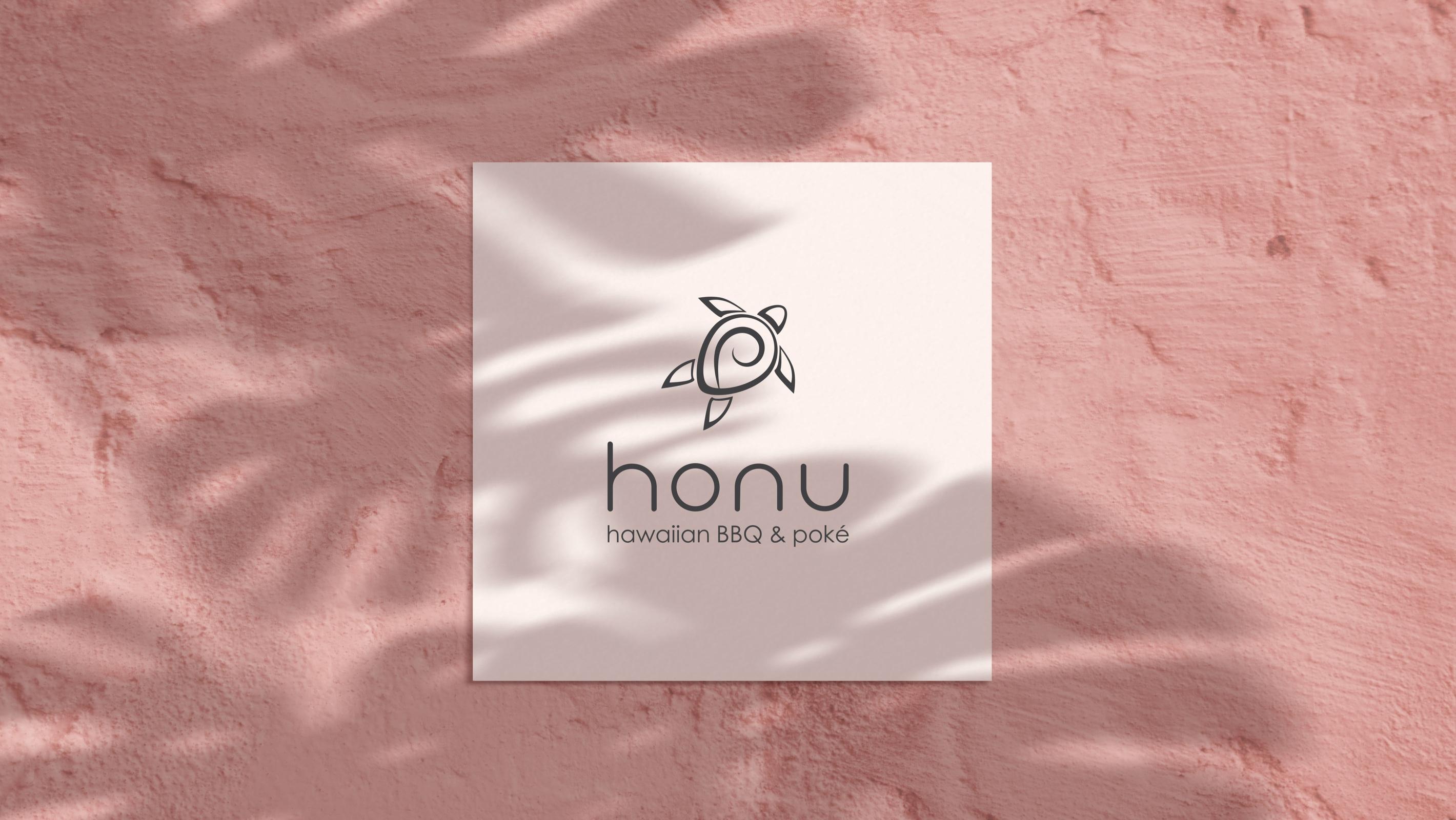 Magicflow Studio | Honu BBQ Logo Design